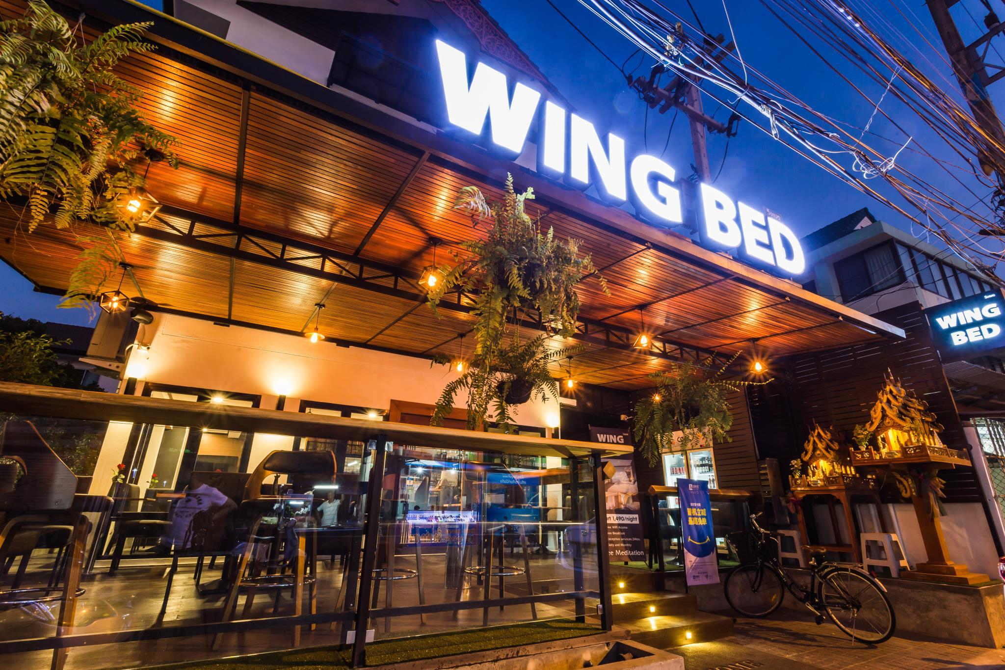 Wing Bed,วิง เบด