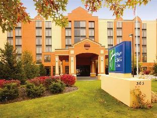 Promos Holiday Inn Express South Portland