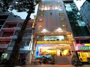 Hoang Ngan Hotel Ho Chi Minh City - Surroundings