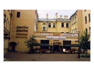 ยาดส์ ออฟ คาเปลล่า โฮเต็ล เซนต์ปีเตอร์สเบิร์ก - ภายนอกโรงแรม