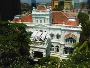 CASA Colombo Collection Colombo Colombo - Exterior