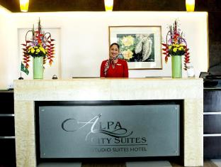 Alpa City Suites Hotel Mandaue - Рецепция