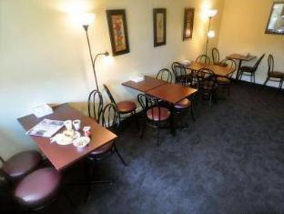 Beausejour Apartments - Hotel Dorval Dorval (QC) - Restaurant