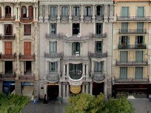 Praktik Rambla Hotel PayPal Hotel Barcelona