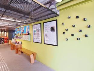 Y Loft Youth Square Hongkong - recepcija