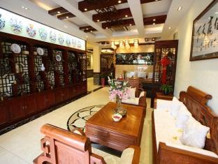 Ai Yuan Hotel Yangshuo