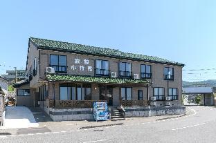 OYO Odakeya Ryokan image