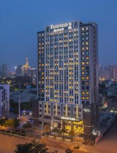 Fairfield by Marriott Nanning Nanhu Park, Nanning