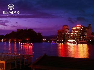Hita Onsen Kizantei Hotel image
