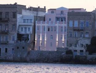 Apollonion Palace