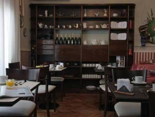 Le Vitral Baires Boutique Hotel Buenos Aires - Coffee Shop/Cafe