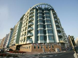 Winchester Hotel Apartments PayPal Hotel Dubai