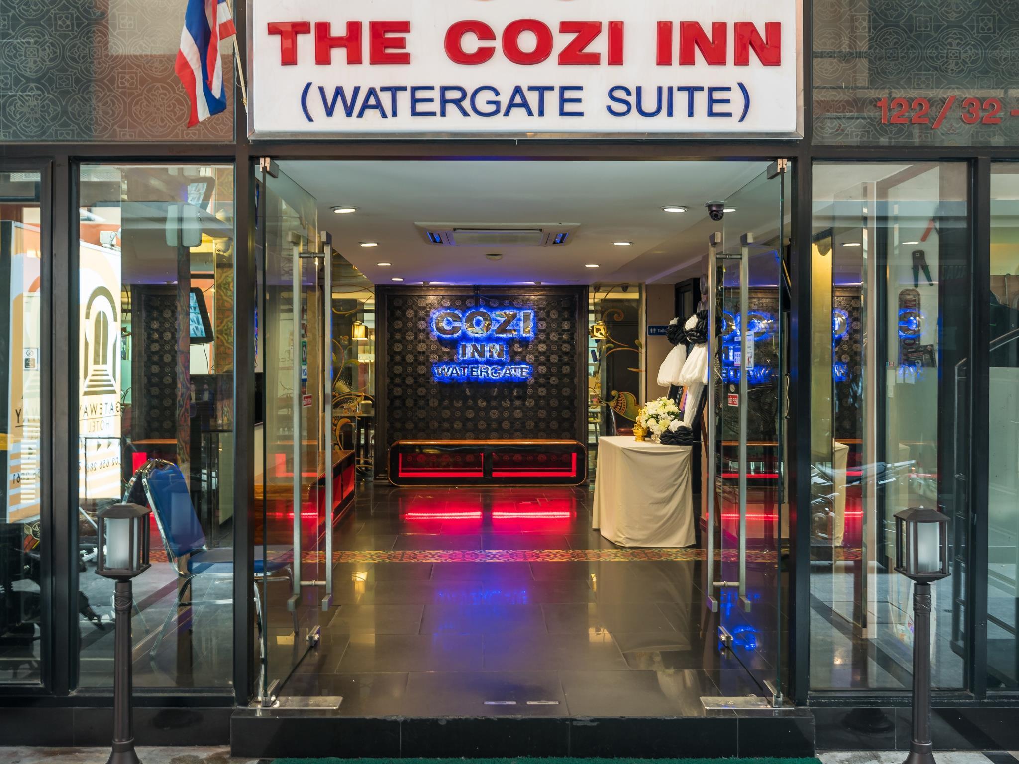 โรงแรมโคซี่ อินน์