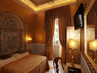 Residenza Luxury In Rome Rome - Guest Room