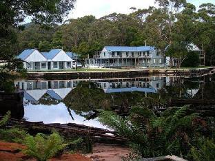 Risby Cove Hotel PayPal Hotel Strahan