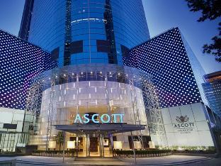 Image of Ascott Huai Hai Road Shanghai