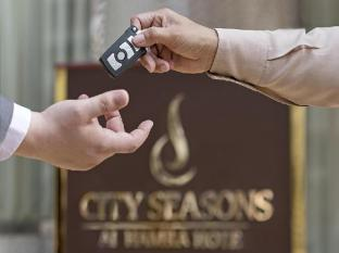 City Seasons Al Hamra Hotel Abu Dhabi - Valet Parking