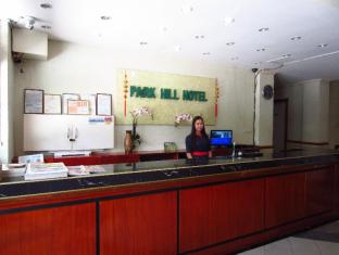 Park Hill Hotel Mactan Cebu City - Reception