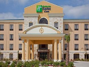 Booking Now ! Holiday Inn Express Hotel and Suites Katy