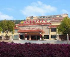 Hangzhou Jiadeng Business Hotel, Hangzhou