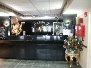 Horizon Inn Newark (New Jersey) - Recepció