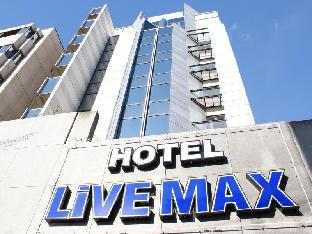 Hotel Livemax Amagasaki Амагасаки