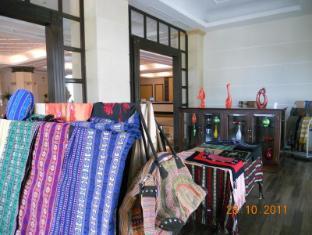La Sapinette Hotel Dalat - Souvenir Shop
