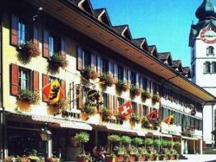 Hotel Mohren Luzern - Exterior