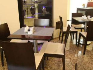 Zoom Apartments Hotel Boutique Cordoba - Restaurant