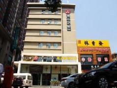 Jinjiang Inn Select Taiyuan Pingyang Road Branch, Taiyuan