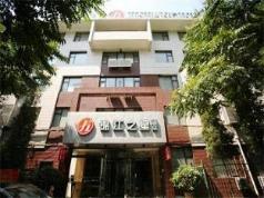 Jinjiang Inn Select Taiyuan Gaoxin Zone Branch, Taiyuan