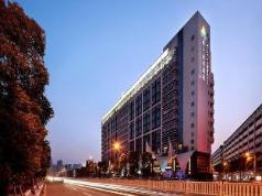 Maple Leaf City Hotel, Shenzhen