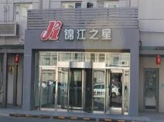 Jinjiang Inn Beijing Guanganmen, Beijing