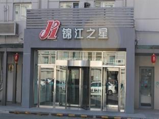 Promos Jinjiang Inn Beijing Guanganmen