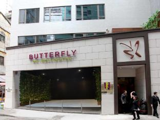 Butterfly on Wellington Boutique Hotel Hong Kong - Exteriér hotelu