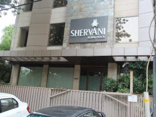 Shervani Nehru Place New Delhi and NCR - Hotel Entrance