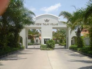 View Talay Pool Villas Pattaya - Exterior