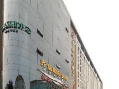Calvin Hotel, Guangzhou
