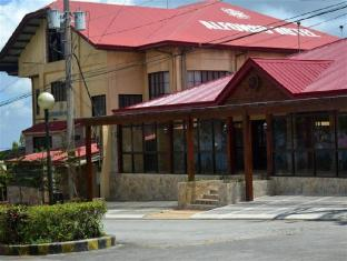 Get Promos Alfonso Hotel
