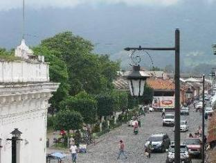 Palacio De Dona Leonor Hotel Antigua Guatemala - Surroundings