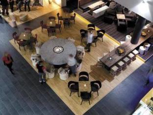 Radisson Blu Resort Trysil