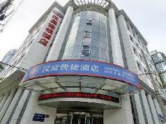 Hanting Hotel Shanghai North Sichuan Road Branch, Shanghai