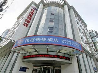Hanting Hotel Shanghai North Sichuan Road Branch