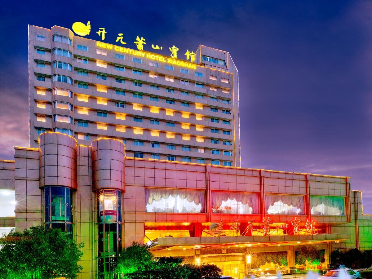 New Century Zhejiang Xiaoshan Hotel Hangzhou