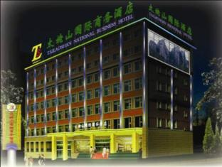 Tai Mu Shan International Business Hotel Beijing