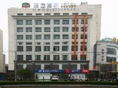 Shanghai Waltchana Business Hotel, Shanghai