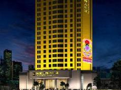 Wuhan Xiongchu International Hotel, Wuhan