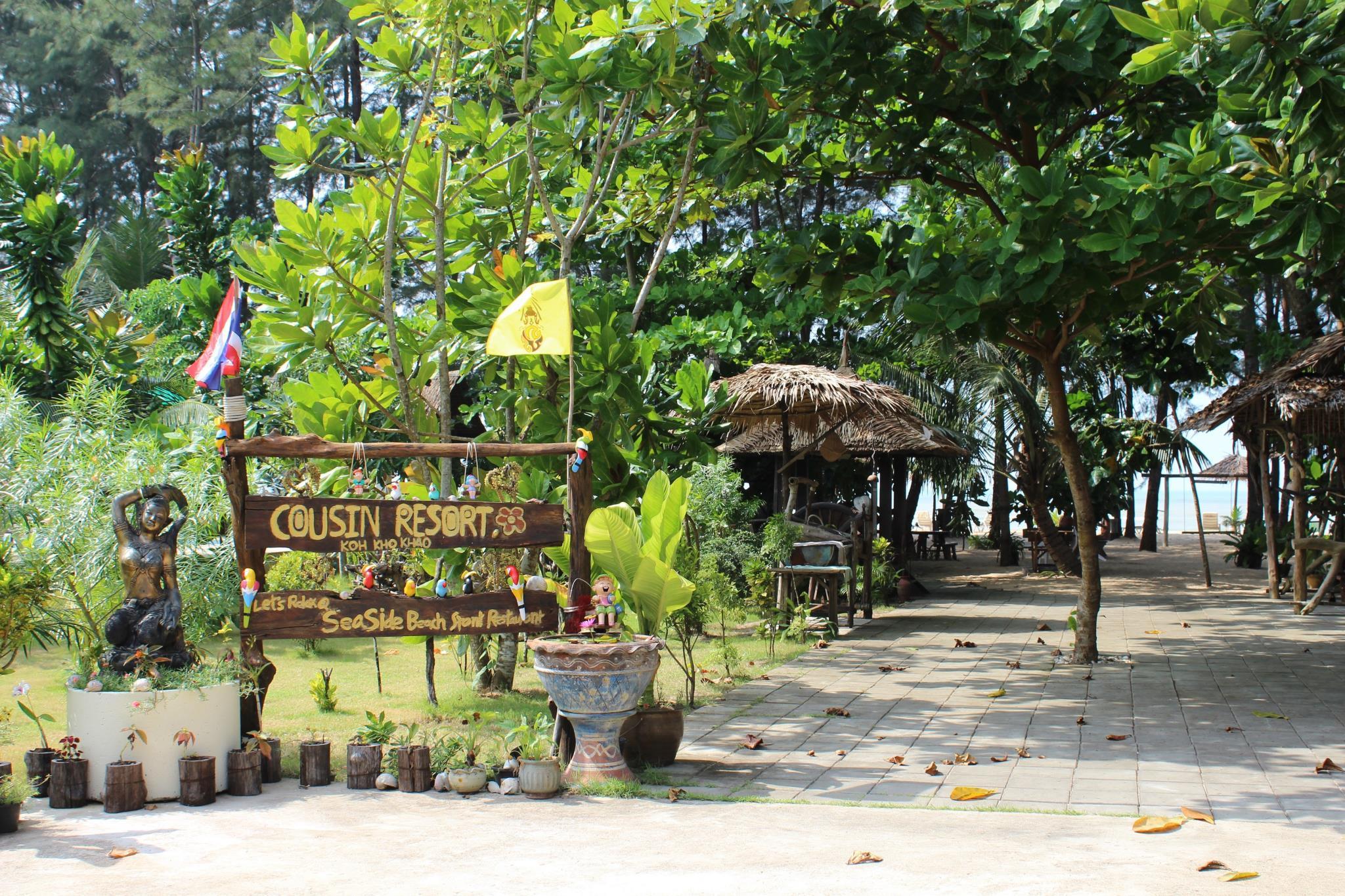 哥考岛表哥度假村,เคาซิน รีสอร์ต เกาะคอเขา