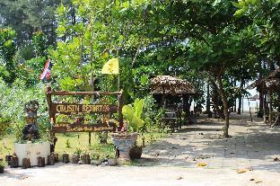 Cousin resort koh kho khao
