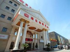 Vienna Hotel Shanghai Waigaoqiao Free Trade Zone Branch, Shanghai